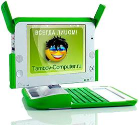 Ремонт компьютеров. Тамбов